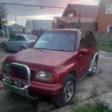 Новосибирск Escudo 1996