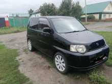 Куйбышев S-MX 2000