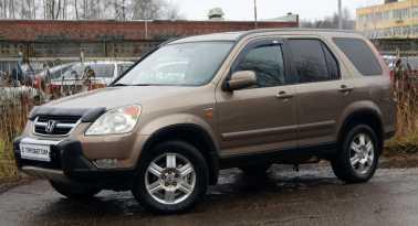 Ярославль CR-V 2002