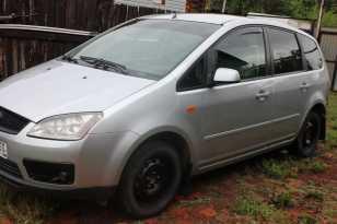 Шадринск C-MAX 2004