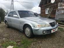 Иркутск Ascot 1995