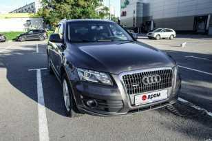 Ржавки Audi Q5 2009