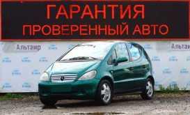 Ярославль A-Class 1998