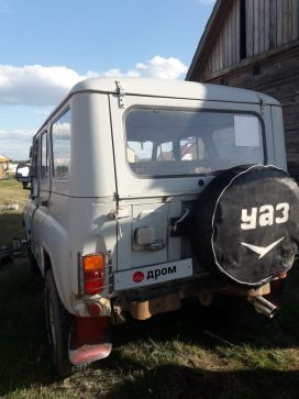 Якутск 3151 2001