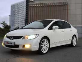 Владивосток Civic 2008