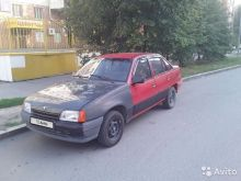 Тюмень Racer 1994