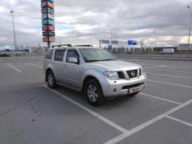 Тюмень Pathfinder 2006