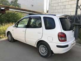Якутск Corolla Spacio