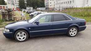 Архангельск A8 1999