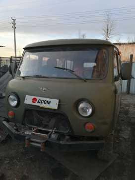 Кызыл Буханка 1997