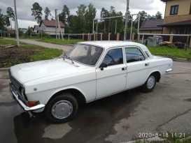 Екатеринбург 24 Волга 1988