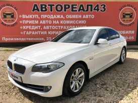 Киров 5-Series 2013