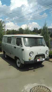Волгоград Буханка 2006