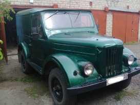 Барнаул 69 1958