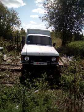 Серов 2715 1997