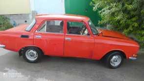Симферополь 2140 1984