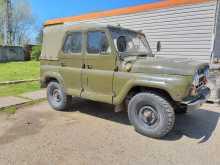 Краснодар 3151 1990