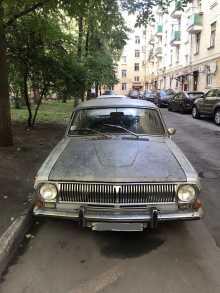 Москва 24 Волга 1981