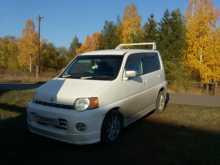 Омск S-MX 2001