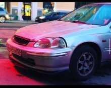 Воскресенск Civic 1997