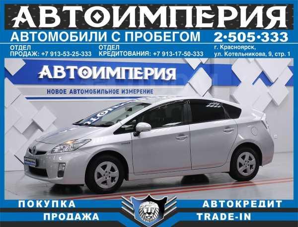 Toyota Prius, 2011 год, 758 000 руб.