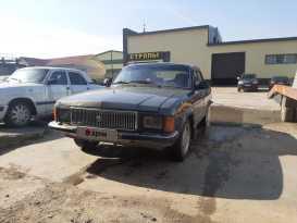 Новый Уренгой 3102 Волга 2002