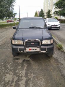 Курган Sportage 1996