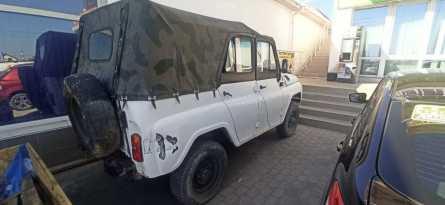 Севастополь 469 1989
