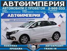 Красноярск Лада Х-рей 2016