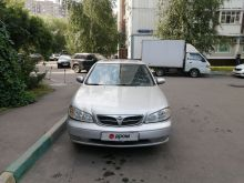 Москва Maxima 2000