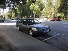 Липецк Accord 1991