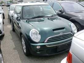 Новороссийск Mini Hatch 2005