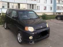 Новосибирск S-MX 2000