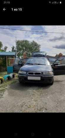 Русская Поляна 200 1999