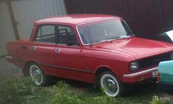 Краснодар 2140 1985