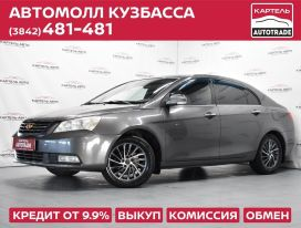 Кемерово Emgrand EC7 2013