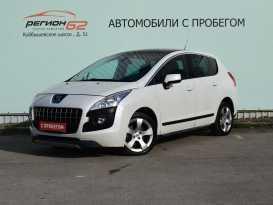 Рязань 3008 2012