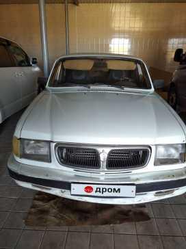 Кочубеевское 3110 Волга 2002