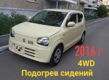Челябинск Alto 2016