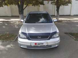 Ставрополь Astra 1999