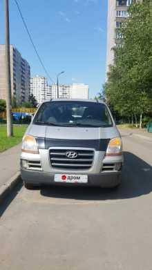 Москва Starex 2007