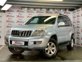 Казань Land Cruiser Prado