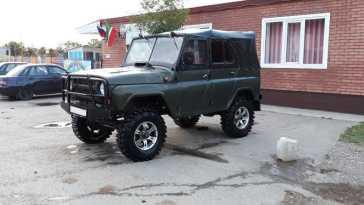 Урус-Мартан УАЗ 469 1995