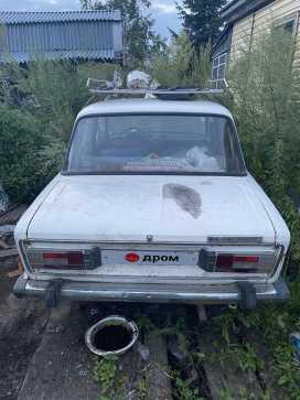 Хабаровск 2106 1986