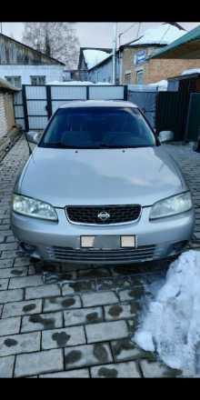 Уфа Sentra 2000