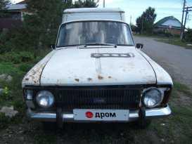 Минусинск 2715 1994