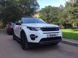 Комсомольск-на-Амуре Discovery Sport