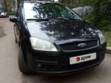 Ярославль C-MAX 2005