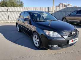 Вологда Mazda Mazda3 2005