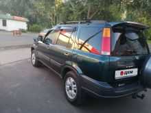 Заокский CR-V 1997